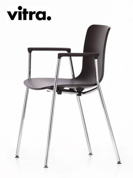 vitra hal tube armrest design jasper morrison 2010. Black Bedroom Furniture Sets. Home Design Ideas