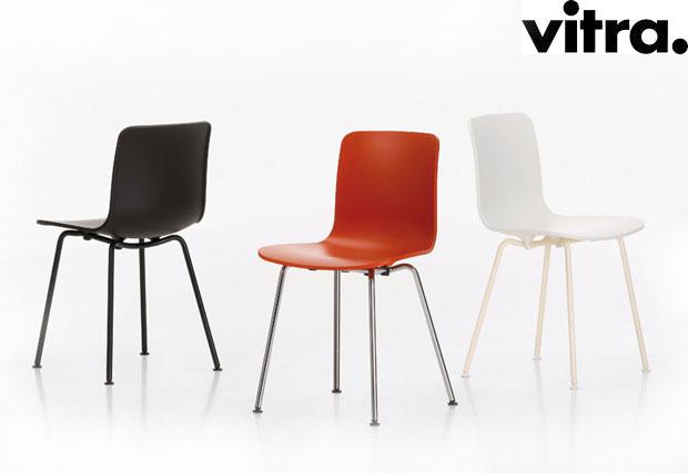 vitra hal tube design jasper morrison 2010. Black Bedroom Furniture Sets. Home Design Ideas