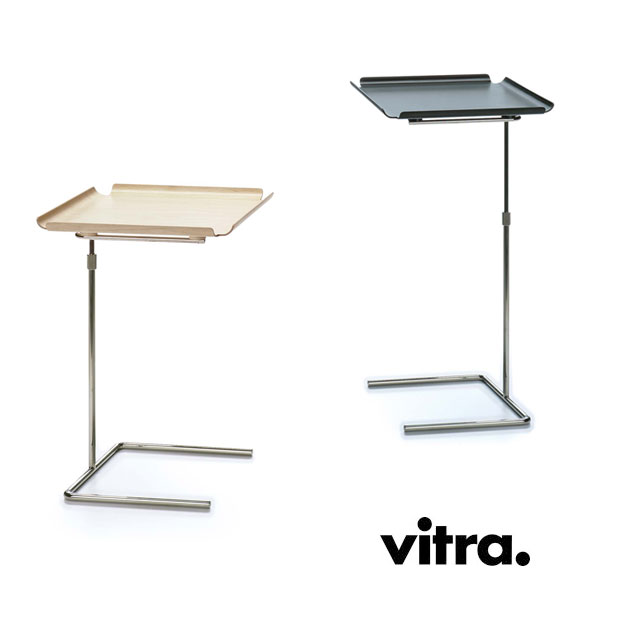 vitra tray table george nelson 1949. Black Bedroom Furniture Sets. Home Design Ideas