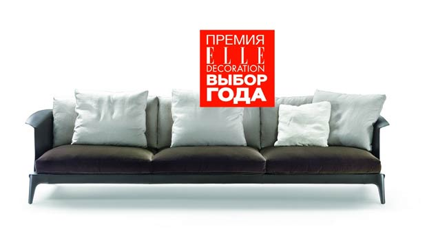flexform_sofa_isabel_4.jpg